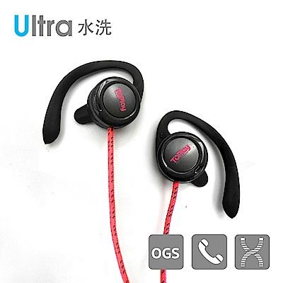 TOPLAY聽不累 懸浮式 水洗運動耳機 陽光紅-防水 耳機推薦-[HW303]