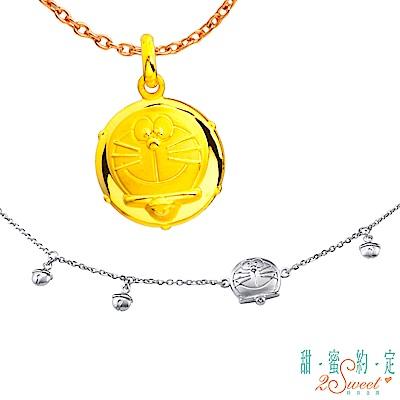 甜蜜約定 Doraemon 單純美好哆啦A夢黃金墜子+歡喜純銀手鍊