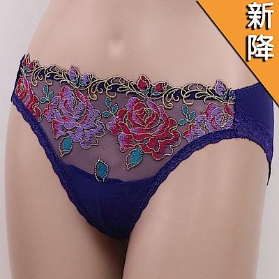 莎露-STUDIO FIVE系列 M-L 三角蕾絲內褲(藍)
