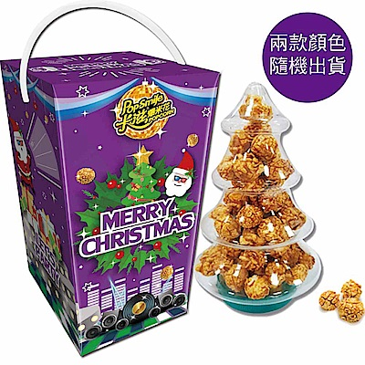 卡滋 迷你聖誕樹爆米花-焦糖牛奶磨菇球(顏色隨機出貨)(40g)