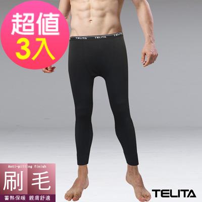 刷毛蓄熱保暖長褲/衛生褲-黑(超值3件組)TELITA
