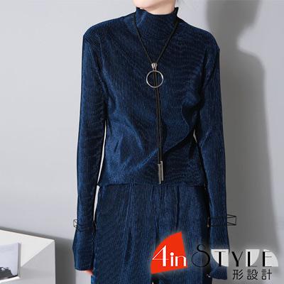 復古金絲絨高領長袖上衣 (共七色)-4inSTYLE形設計