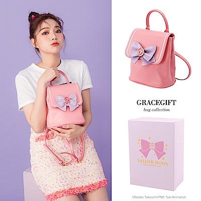 Grace gift-美少女戰士變身器緞帶後揹包 粉