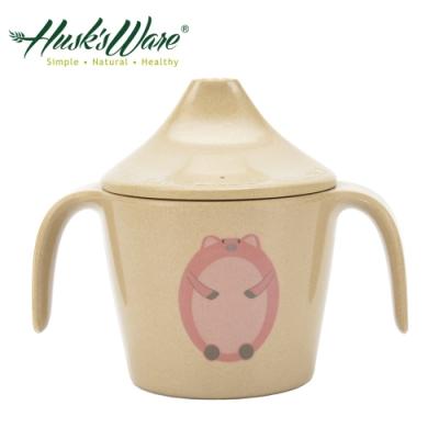 美國Husk's ware 稻殼天然無毒環保兒童雙耳學習水杯
