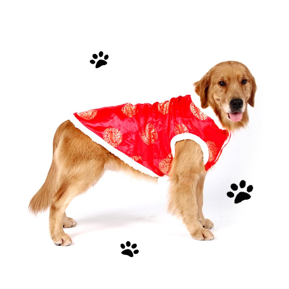摩達客寵物系列♥唐裝宮廷紅喜白毛邊福氣背心(變身系列中大狗衣服)