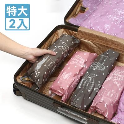 【Cap】 旅行收納手捲式真空壓縮袋(大)
