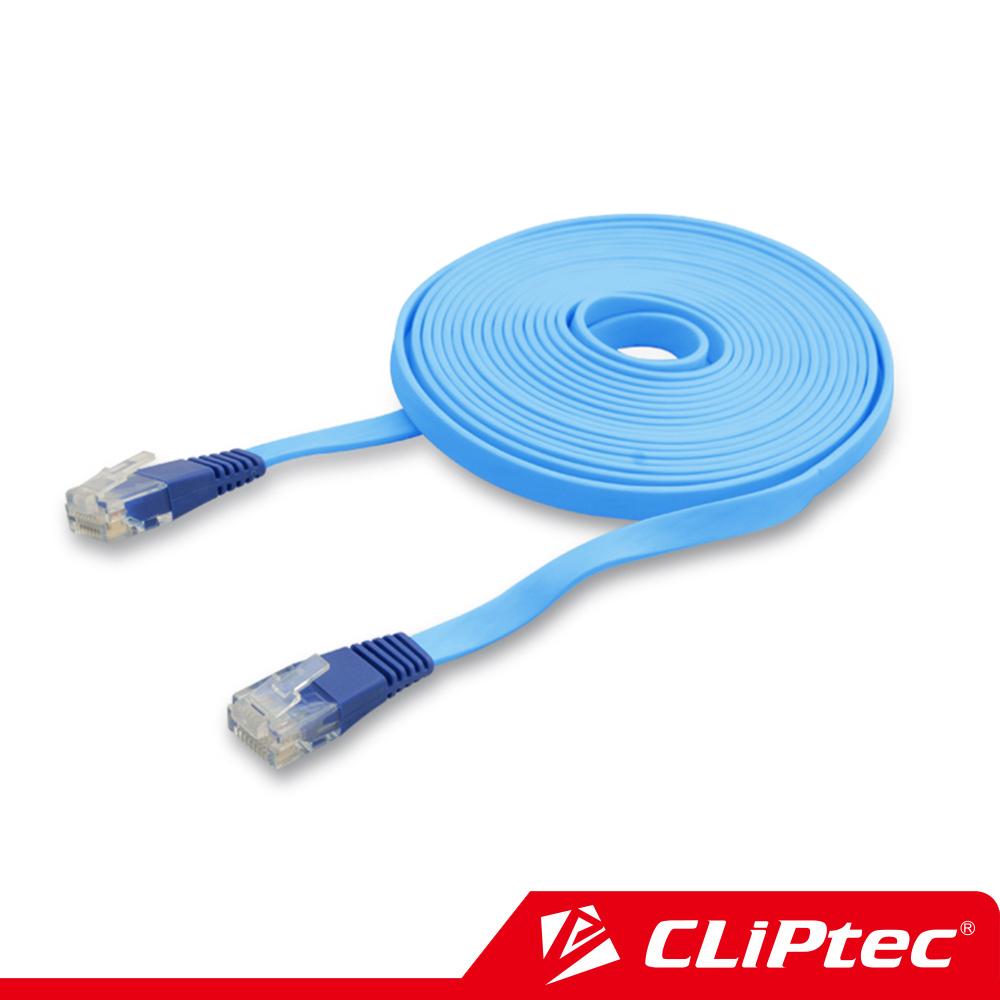 CLiPtec Cat6 1000Mbps超薄扁平網路線(5M) @ Y!購物