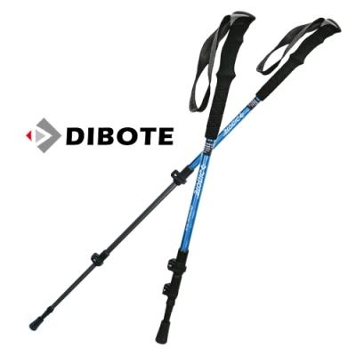 迪伯特DIBOTE 7075鋁合金 外鎖式登山杖(1入) -藍