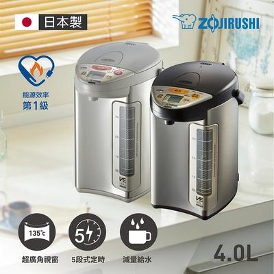 象印Super VE真空保溫熱水瓶4公升
