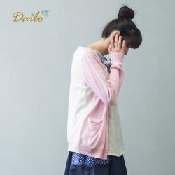 【Dailo】雙色V領針織衫(三色)