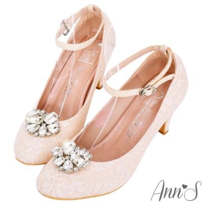 Ann'S公主夢-夾式鑽扣多way蕾絲圓頭繫帶跟鞋-粉