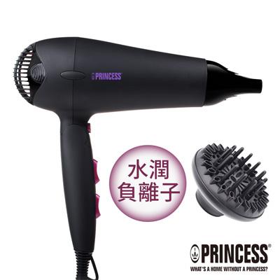 PRINCESS荷蘭公主水潤負離子吹風機505019