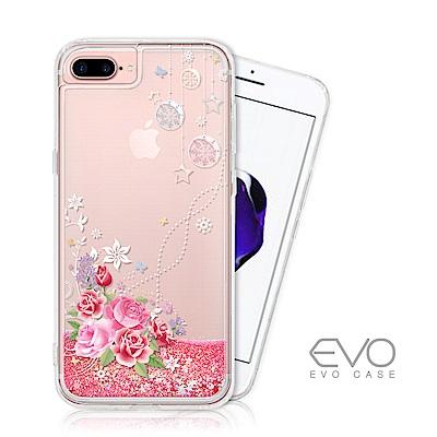 EVO CASE iPhone 6/7/8 plus 亮片流沙手機軟殼 - 浪漫...