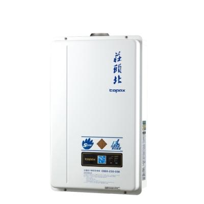 (全省安裝)莊頭北16公升數位適恆溫分段火排DC強制排氣熱水器桶裝瓦斯TH-7138FE_LPG