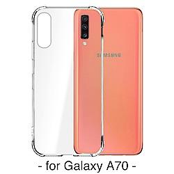 【YADI】三星 Samsung Galaxy A70手機保護殼/空壓殼/軍規認證