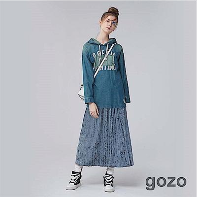 gozo 耀眼限定金屬光澤百摺長裙(二色)