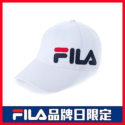 FILA 時尚LOGO帽-白 HTU-5007-WT