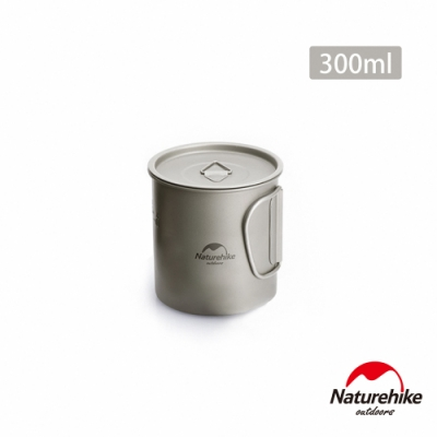 Naturehike 純鈦附蓋把手折疊水杯 戶外野營便攜餐具 300ml-急
