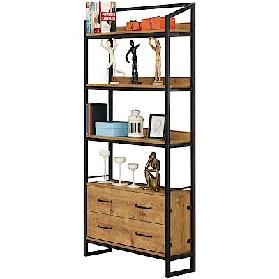 文創集 范亞時尚2.7尺開放式二抽書櫃/收納櫃-80x30x192cm免組