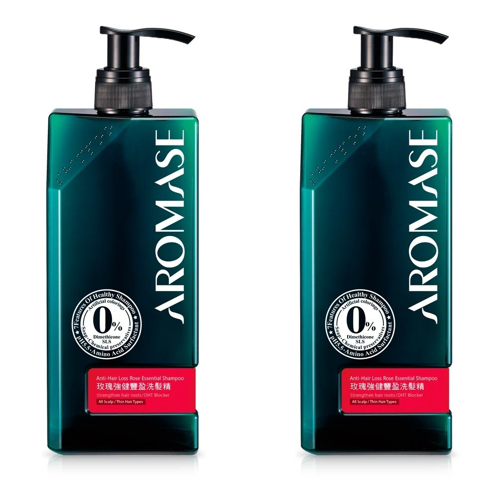 AROMASE艾瑪絲 玫瑰強健豐盈洗髮精-400mlx2入