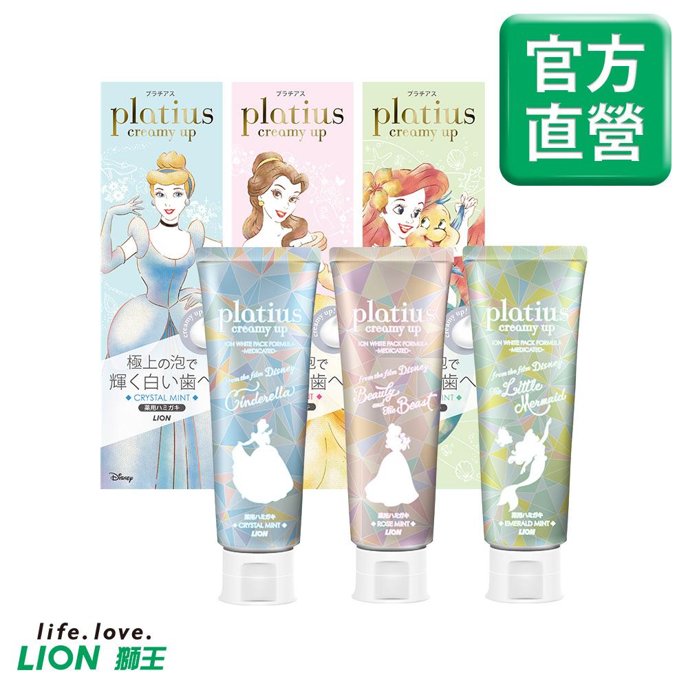 [狂殺2折]日本獅王 Platius極上泡沫亮白牙膏90g(3件只要$348)