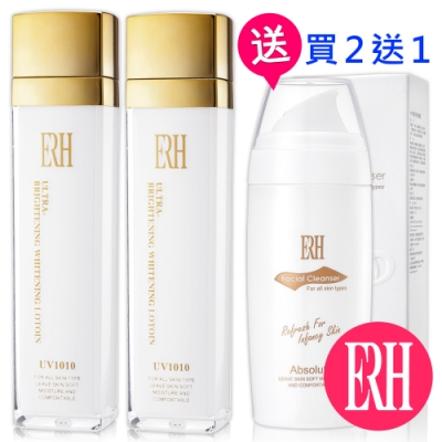 ERH 機能水超值組2入(加贈潔膚乳100ml)