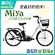 GIANT MIYA E+ 日系親子生活電動車 親子車 電動腳踏車 product thumbnail 1