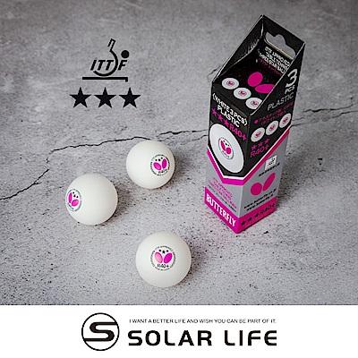 日本蝴蝶牌Butterfly R40+三星比賽球.ABS乒乓球桌球3顆裝㊣公司貨 瑞典世錦賽指定用球