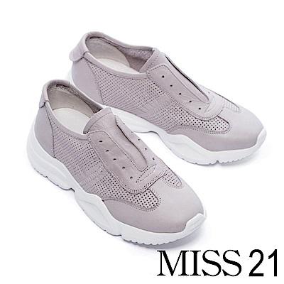 休閒鞋 MISS 21 率性兩穿式無鞋帶設計全真皮厚底休閒鞋-灰