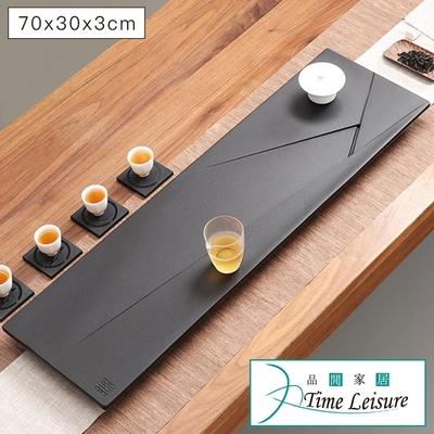 Time Leisure 天然烏金石茶盤 別開生面茶盤 70X30CM