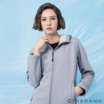 GIORDANO 女裝高機能素色連帽外套 - 01 銀灰