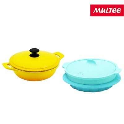 MULTEE摩堤 鑄鐵媽媽鍋24cm+微波烤箱蒸籠24cm3件組