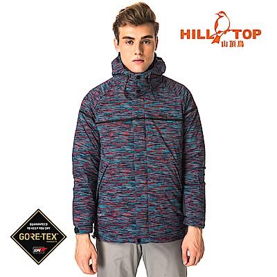 【hilltop山頂鳥】男款GORETEX兩件式防水羽絨拆袖短大衣F22MX4紅藍