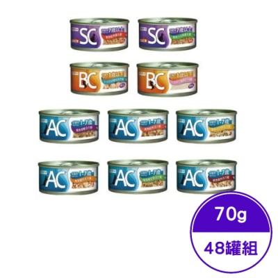YAMI亞米-AC健寶機能貓罐系列 70g (48罐組)