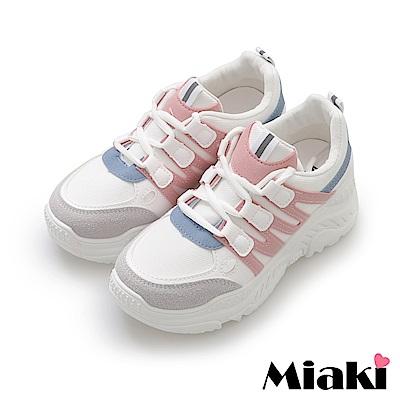 Miaki- 休閒鞋.粉系舒適加厚底小白鞋-粉