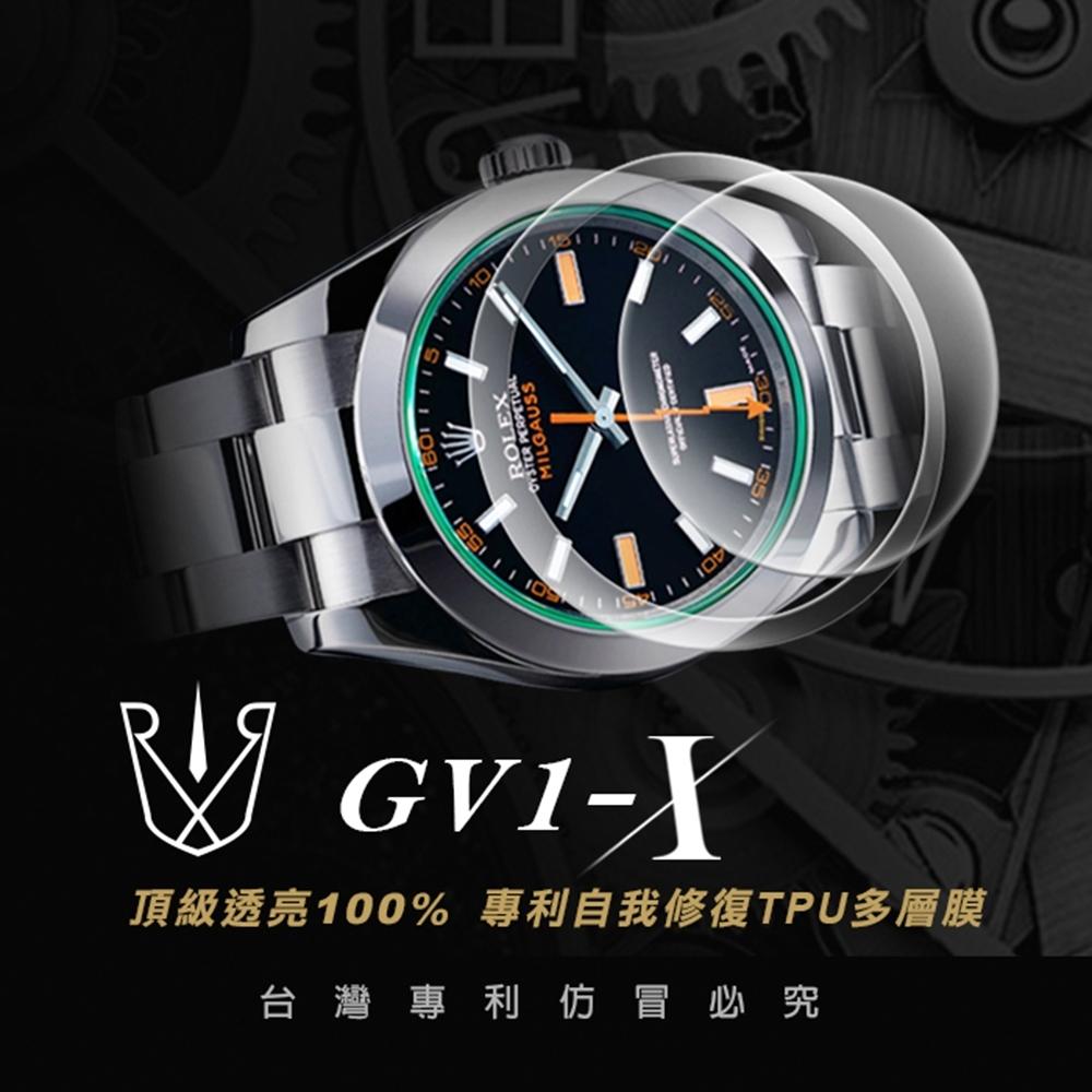 RX8-X 勞力士ROLEX  Milgauss  綠玻璃 鏡面、外圈 系列腕錶、手錶貼膜