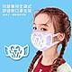 DW SC06三代兒童舒適款全罩透氣立體矽膠口罩支架(30入組) product thumbnail 1