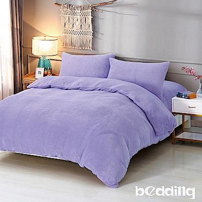 BEDDING-200克波斯絨-特大雙人床包兩用毯被套四件組-初日香芋紫
