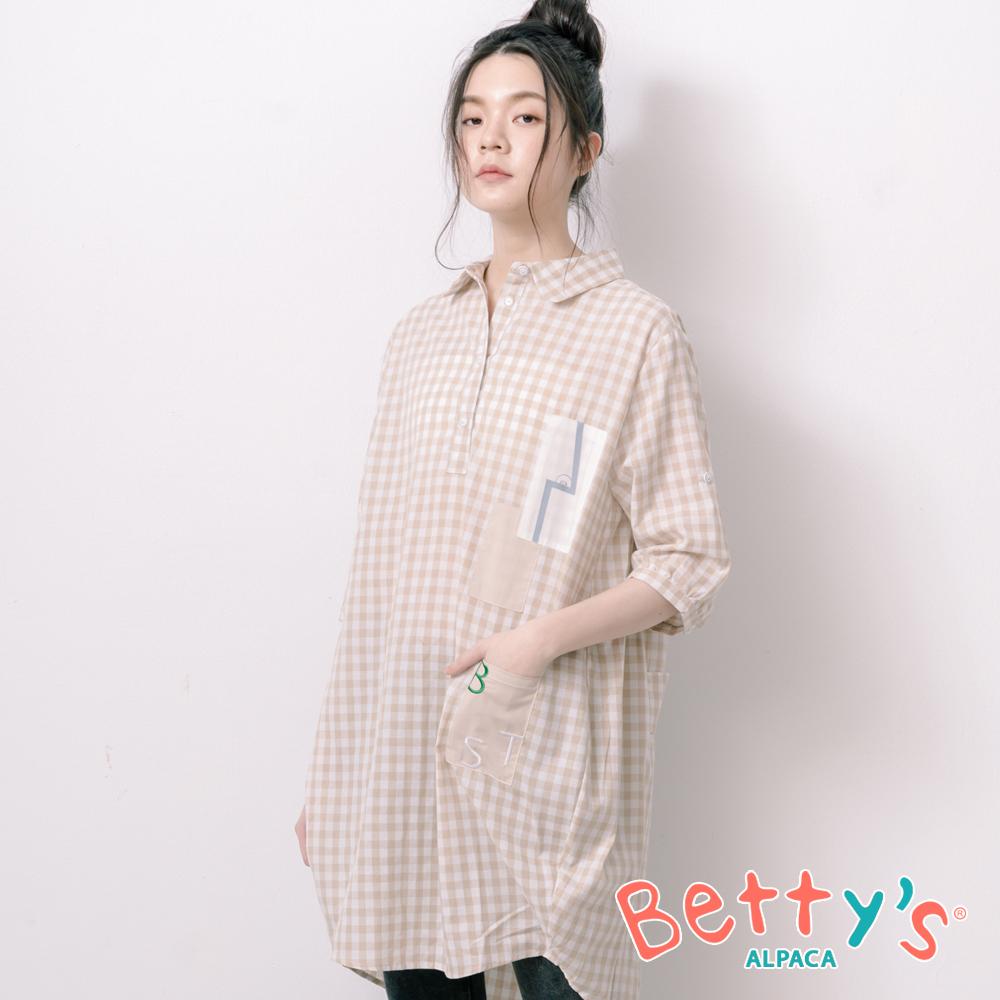 betty's貝蒂思 半開襟格紋襯衫領洋裝(米白)