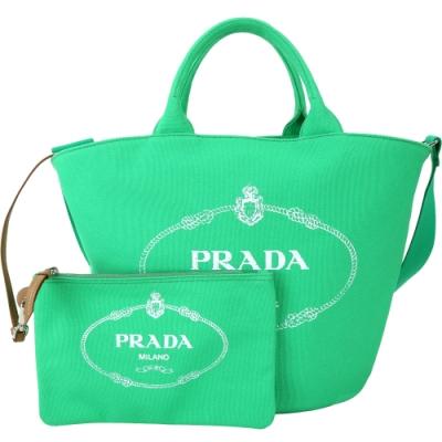 [夏日限定帆布包降54折]PRADA Giardiniera 中型單寧帆布兩用包(草綠)