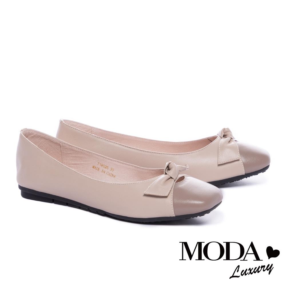 平底鞋 MODA Luxury 優雅蝴蝶結全真皮方頭平底鞋-粉