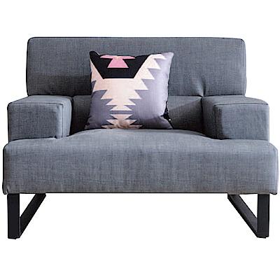 品家居 費尼時尚灰貓抓皮革獨立筒單人座沙發椅-115x100x84cm免組