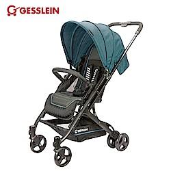 Gesslein 騎士藍 S8 歐風輕休旅嬰兒手推車(多色可選)