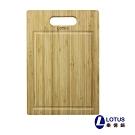 [時時樂限定] LOTUS 天然竹製砧板均一價