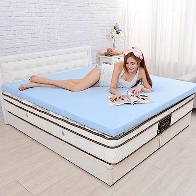 (雅虎限定)LooCa 吸濕排汗4cm純淨乳膠床墊-單大3.5尺