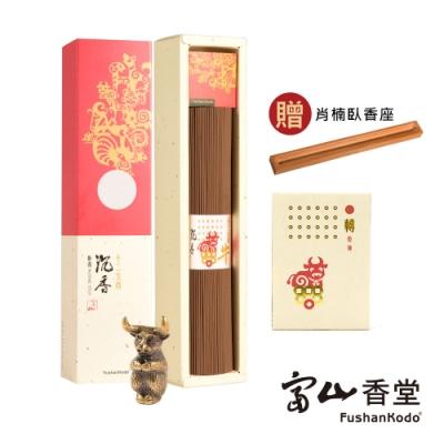 富山香堂 12生肖安太歲開運組 _ 生肖香+生肖傳香盒(隨機) 贈205肖楠木香座