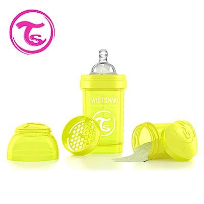 Twistshake 瑞典時尚 彩虹奶瓶/防脹氣奶瓶180ml/奶嘴口徑0.3mm-星光黃