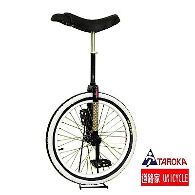 TAROKA 道路家TK-20TCS 20吋單輪車 黑