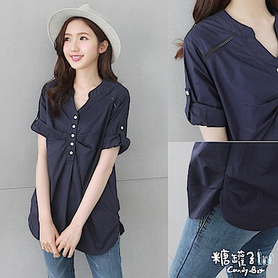 糖罐子-肩簍空造型排釦棉麻衫(共二色)