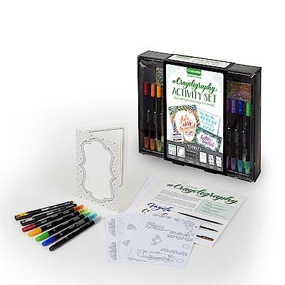 美國Crayola 繪兒樂 #Crayoligraphy! 經典藝術組(9Y+)